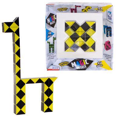 Clown Games magic puzzel 48 Delig geel 48 stukjes voor peuters